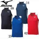 レーシングシャツ(陸上競技/メンズ)【MIZUNO】ミズノ 陸上 ウェア レーシングシャツ18SS(U2MA8050)*31