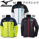 クロスシャツ(メンズ)【MIZUNO】ミズノ 陸上競技 クロスシャツ18SS(U2MC8020)*40