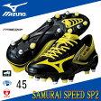 サムライ スピード SP 2【MIZUNO】ミズノ ●ラグビーシューズ 15SS(R1GA1410)※42