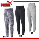 CAPSULE パンツ【PUMA】プーマ ●ライフスタイル ウェア レディース14FH(512565)※77