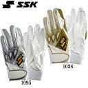 プロエッジ 一般用手袋(両手)【SSK】エスエスケイ野球 バッティング手袋 バッテ18SS