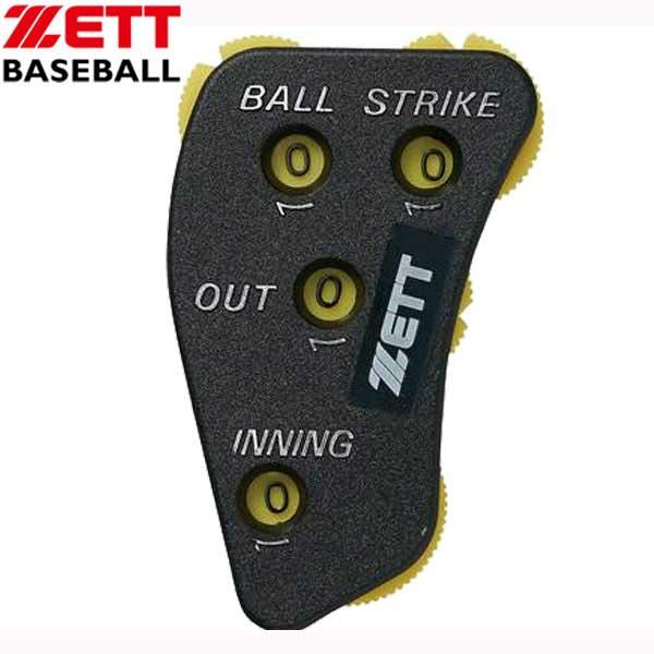 インジケーターZETTゼット野球審判用品インジケーター18SS(BLL2232)20