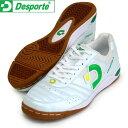 カンピーナス 3 【Desporte】デスポルチ ● フット...