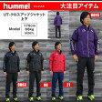 UT-クロスアップジャケット・パンツ 上下セット【hummel】ヒュンメル ●サッカージャケット・トレーニングウェア (HAW7024SET)※66