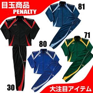 トレーニング ジャケット ペナルティー サッカージャージ