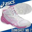 ダンクショット MB 7【ASICS】アシックス バスケットボールシューズ バッシュ 14SS(TBF138-0119)<※30>