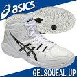 GELSQUEAL UP (ゲルスキール UP) 【ASICS】アシックス バスケットシューズ 15SS(TBF324-0190)※25