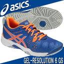 GEL-RESOLUTION 6 GS (オールコート)ゲルレゾリューション 6 GS【ASICS】アシックステニスシューズ(TLL762-4230)※25