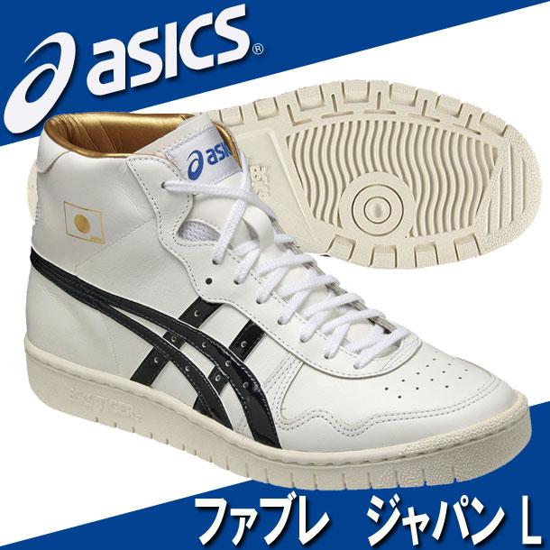 ファブレジャパンL【ASICS】アシックスバスケットボールシューズ(tbf707-0150)※30