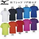 BS Tシャツ ソデRBロゴ(ユニセックス)【MIZUNO】ミズノトレーニングウエア ミズノTシャツ18SS (32JA8156)*30
