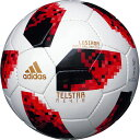 テルスター ミチター ルシアーダ2018 FIFAワールドカップノックアウトステージ試合球