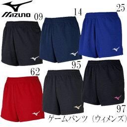 ゲームパンツ (バレーボール) (レディース)【MIZUNO】<strong>ミズノ</strong> レディース バレーボール ウエア ゲームウエア18AW (V2MB8202)*31