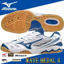 ウエーブ メダル 4【MIZUNO】ミズノ ●卓球シューズ 15SS(18KM350)※40
