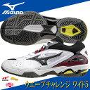 ウエーブチャレンジ ワイド5【MIZUNO】ミズノ ●テニスシューズ 15SS(61GA1530)*57