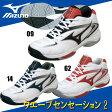 ウエーブセンセーション2【MIZUNO】ミズノ ●テニスシューズ(6KD320)※58