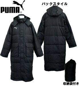 BSTロングダウンコート【PUMA】プーマ●セール15FW(920214)※64