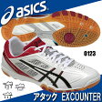 アタック EXCOUNTER【asics】アシックス 卓球シューズ 15SS(TPA327-0123)※29