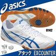 アタック EXCOUNTER【asics】アシックス 卓球シューズ 15SS(TPA327-0142)※29