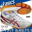 アタック BLADELYTE 3【asics】アシックス 卓球シューズ 15SS(TPA329-0123)※29