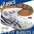 アタック BLADELYTE 3【asics】アシックス 卓球シューズ 15SS(TPA329-0142)※29