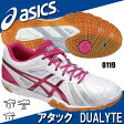 アタック DUALYTE【asics】アシックス 卓球シューズ 15SS(TPA331-0119)※28