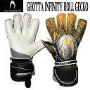 GHOTTA INFINITY ROLL GECKO【HO SOCCER】HO サッカー キーパーグローブ16FW(51.0106)*10