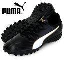 プーマ クラシコC II TT【PUMA】プーマ ● サッカー トレーニングシューズ18FW(105013-01) 41