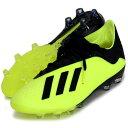 エックス 18.2-ジャパン HG/AG【adidas】アディダス ● サッカースパイク X 18FW(BB6952)*72