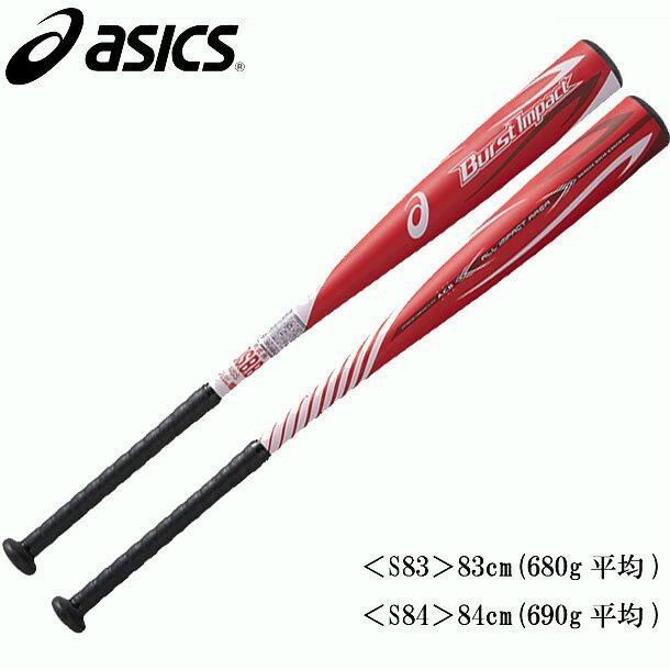 一般用軟式バットバーストインパクトASICSアシックス野球軟式用バット18FW(BB4034-600