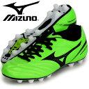 モナルシーダ 2 JAPAN【MIZUNO】ミズノ サッカースパイク 18FW(P1GA182137) 45