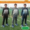 PARA MEXICO トレーニングトップ・パンツ 上下SET【PUMA】プーマ ●トレーニングウェア 上下セット(920041/920042)※50