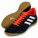 コパレット IN【adidas】アディダス ● フットサルシューズ インドア17SS(BB0674)*40