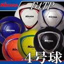 『決算大放出!!』サッカーボール 4号球【Mikasa】ミカサ サッカーボール(F4TP)*00