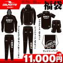 ダウポンチ 福袋2017【DALPONTE】ダウポンチ サッカー福袋*00