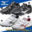 フランチャイズ F Edition Jr【MIZUNO】 ミズノ ジュニア野球ポイントスパイク14SS(11GP1442)