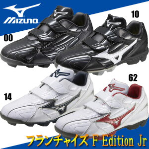 �ե����㥤��FEditionJr��MIZUNO�ۥߥ��Υ���˥����ݥ���ȥ��ѥ���14SS��11GP1442��