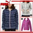 ILP AOP スウェットジャケット (WOMEN)【PUMA】プーマ ●ライフスタイル ウェア レディース(568813)※64