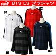 BTS LSトレーニングTEE【PUMA】プーマ ●プラシャツ(654685)※52