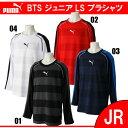 BTS ジュニア LSトレーニングTEE【PUMA】プーマ ●プラシャツ(654686)*53