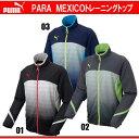 PARA MEXICOトレーニングトップ 【PUMA】プーマ ●トレーニングウェア(920041)※64