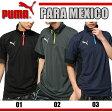 PARA MEXICO半袖スウェットトップ【PUMA】プーマ ●スウェットシャツ(920048)※68