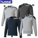 UT-スウェットクルーネック【hummel】ヒュンメル ● サッカー ジャケット 16SS(HAP8153C)*60