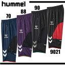 HPFC-アルミネーションパンツ 【hummel】ヒュンメル ●トレーニングウェア(HAW3040)*68