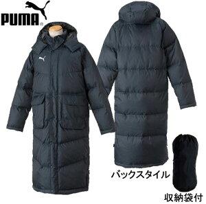 ロングダウンコート【PUMA】プーマ●(903611)