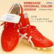 2002KM 【asics】アシックス世界限定500足 サッカースパイク TSI071-2301※00