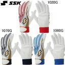 プロエッジ 一般用シングルバンド手袋(両手)【SSK】エスエスケイ野球 バッティング