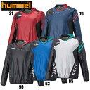 裏付きピステトップ【hummel】ヒュンメル●ウィンドブレーカーシャツ(HAW4173)17AW*59