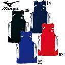 レーシングシャツ(メンズ)【MIZUNO】ミズノ 陸上競技ウェア ゲームウエア2012SS(51HM-230)*61
