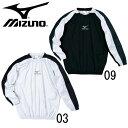アスタースーツ【MIZUNO】ミズノ サウナスーツー ウインドブレーカー 13FW(A60WS-05...