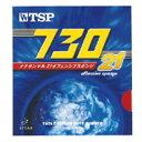 730・21sponge【TSP】ティーエスピー 卓球/ラバー/裏ソフトラバー(20481)*20
